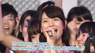 For more Fuji TV videos in English, check out our official website: http://www.fujitv.co.jp/en/fujitvinternational.html TOKYO IDOL FETIVAL has been taking a vital ...