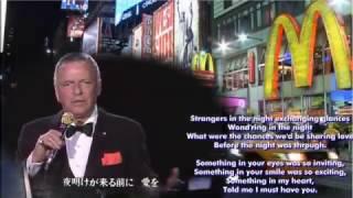 夜のストレンジャー、Strangers in the Night」フランク・シナトラ、Frank Sinatra