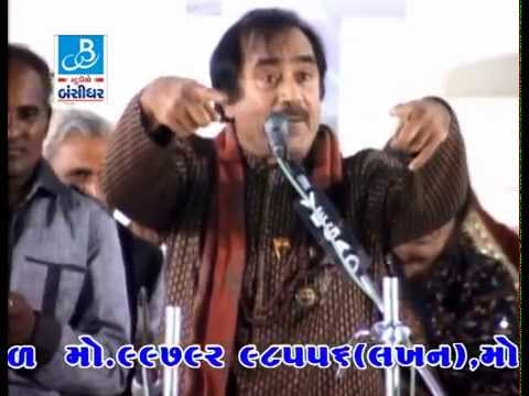praful dave bhajan and dayro - ame maiyara re by praful dave