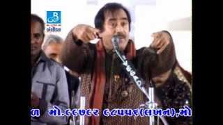 Download praful dave bhajan and dayro - ame maiyara re by praful dave MP3 song and Music Video
