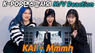Top KAI 카이 '음 ' MV Similar Songs