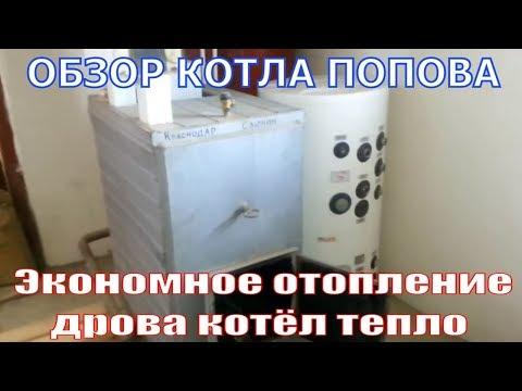 Грузоперевозки Ульяновск — транспортная компания «Деловые