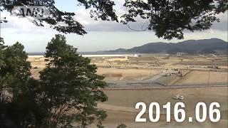 【●REC from 311~復興の現在地】岩手・陸前高田市2 定点撮影 2019年秋Ver.
