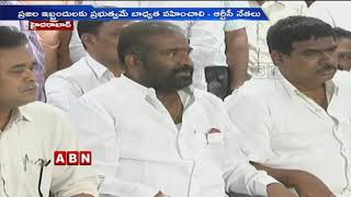 RTC JAC Leaders To Hold All Party Meeting Today over Telangana RTC Strike | Telangana Latest News