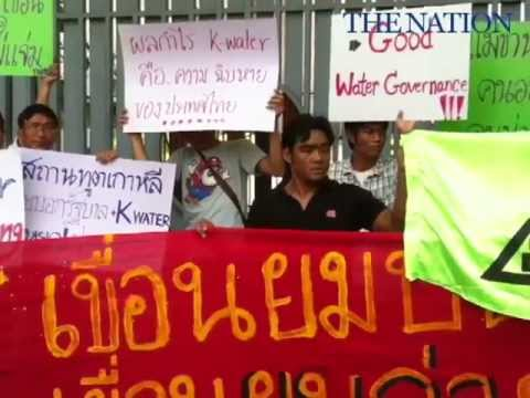 Villagers from river to call on KWater to suspend its bidding outside the South Korean Embassy.