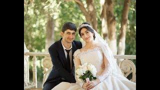 Аварская свадьба . Мурад и Арзуна