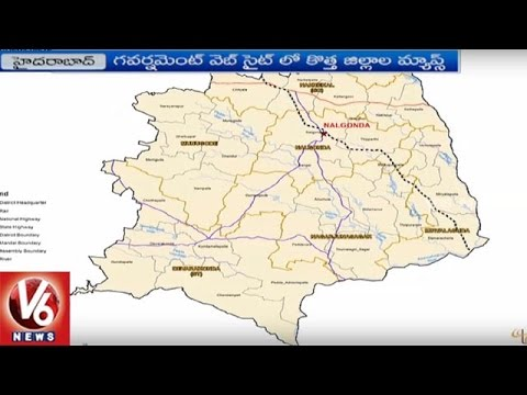 Government Releases Telangana New Districts Map || Hyderabad || V6 News