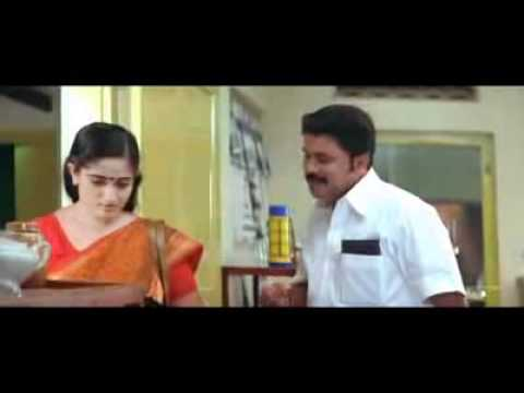 Lion  Dileep  Kavya Malayalam  Comedy