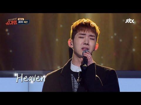 (Engsub) 2AM Jo Kwon '2015 Heaven' ♪ Sugarman 9th