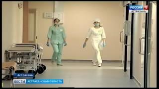 Астраханские хирурги-урологи освоили операции по удалению больших камней(, 2017-05-26T07:54:52.000Z)