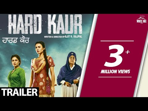 Hard Kaur(Off Trailer) Delhiwood Studios-White Hill Studios-Rel 15 Dec'17-Upcoming Punjabi Movie