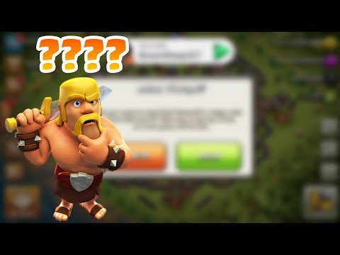 Login My Account After 1 YEAR 😱 See What Inside - Clash of Clans