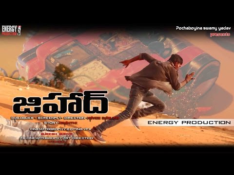 JIHAD  A new Telugu SHORT FILM BY ENERGY PRODUCTION