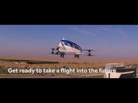First Passanger Drone Summer 2017, Dubai Taxi Drone, Official Trailer UAE