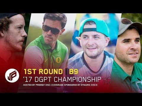2017 DGPT Tour Championship | Round 1, Back 9 | Owens, Keegan, Cole, Conlee
