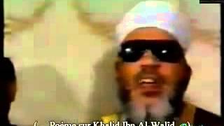 L Exemple Des Compagnons   Cheikh Abdul Hamid Kishk vostfr
