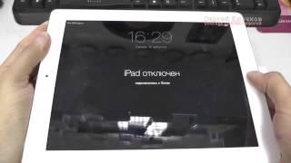 iPad или iPhone просит подключить к iTunes(, 2015-08-27T10:01:10.000Z)