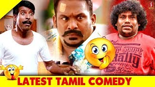 FUNNY SCENE TAMIL NON STOP COMEDY  TAMIL MIX COMEDY TAMIL UPLOAD  2020 HD