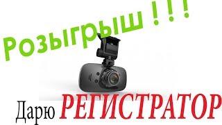 Выбор авто видеорегистратора по техническим характеристикам