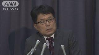 日本郵政の後任社長 元総務大臣・増田寛也氏で調整(19/12/25)
