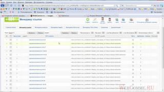 Уроки SEO - оптимизация сайта joomla+sh404sef, часть 3