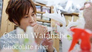 渡辺おさむ : Chocolate river