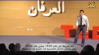المخترع المسلم العربي المغربي عبد الله شقرون رحمه الله تعالى