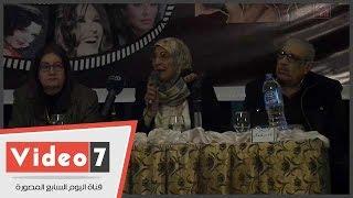 شقيقة سعاد حسنى : متعلقاتها بعد الوفاة