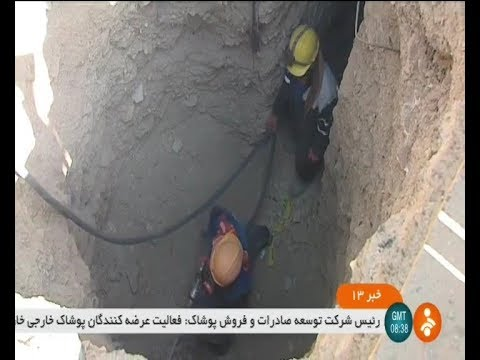 Iran made Wastewater tunnel & piping, Tehran city ساخت خط لوله و تونل فاضلاب تهران ايران