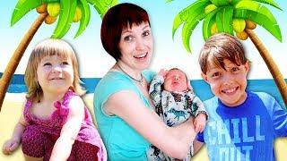 Едем на пляж в Турции всей семьей - Карл, Адриан и Бьянка - Влог Маши Капуки