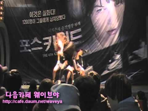 Waveya Korean dance team (Britney spears - 3 ) choreography Ari