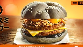 25 OUTRAGEOUS Fast Food Items That Actually Exist