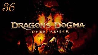 Прохождение Dragon's Dogma: Dark Arisen на русском (Hard Mode) #36 ФИНАЛ