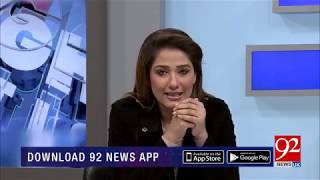 Night Edition |How IMF  package will support Pakistan economy?| 18 Nov 2018 | 92NewsHDUK