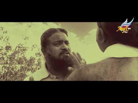 பாசக்கார நண்பா // Paasakkara Nanba - Idhu Nijam | Song - Angel TV