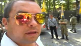 "Активисты ""Азова"" у дома Добкина. Харьков. 23.09.2015"