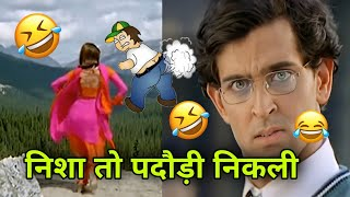 Koi mil gya world best funny dubbing video in Hindi By B4Bakchod | 100% you will be laughing.🤣