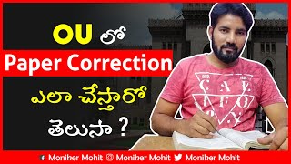How Paper Correction do in Osmania University
