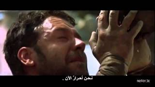 Gladiator - now we are free (arabic lyrics)