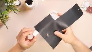 가죽 명함 지갑 만들기 온라인클래스 출시!!