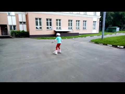 Ролики-Каньколики)