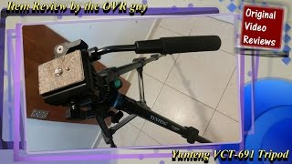 Item review - Yunteng VCT-691 Tripod