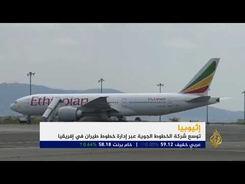 رهان على أكاديمية الطيران لرفد أفريقيا والشرق الأوسط بالكوادر  - نشر قبل 2 ساعة