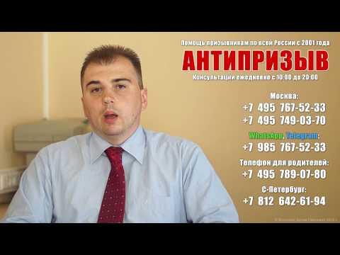 Стельки Быкова - ортопедические полустельки, стельки
