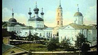Оптинская Голгофа. Убийство на Пасху иноков