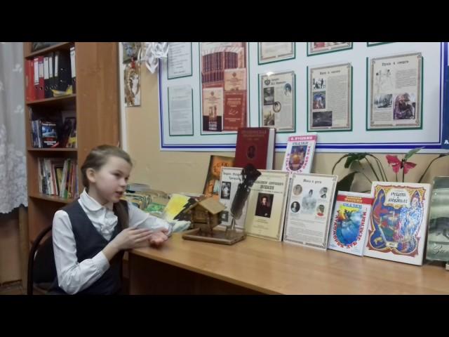 Изображение предпросмотра прочтения – МарияРупасова читает произведение «Няне» А.С.Пушкина