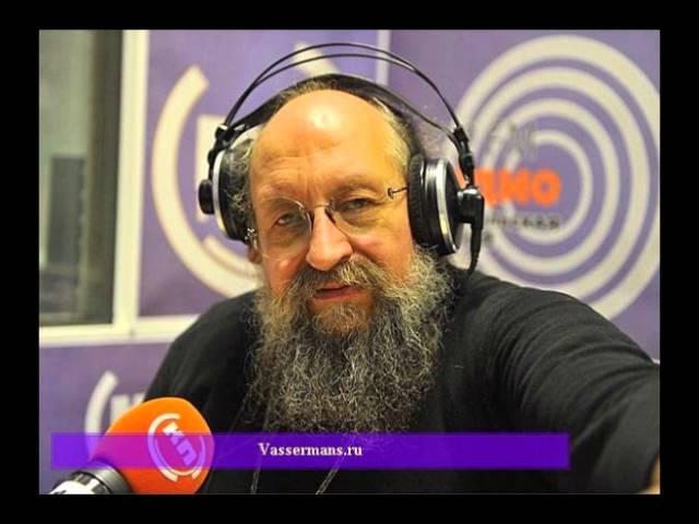 Анатолий Вассерман - Нелинейные решения развития страны
