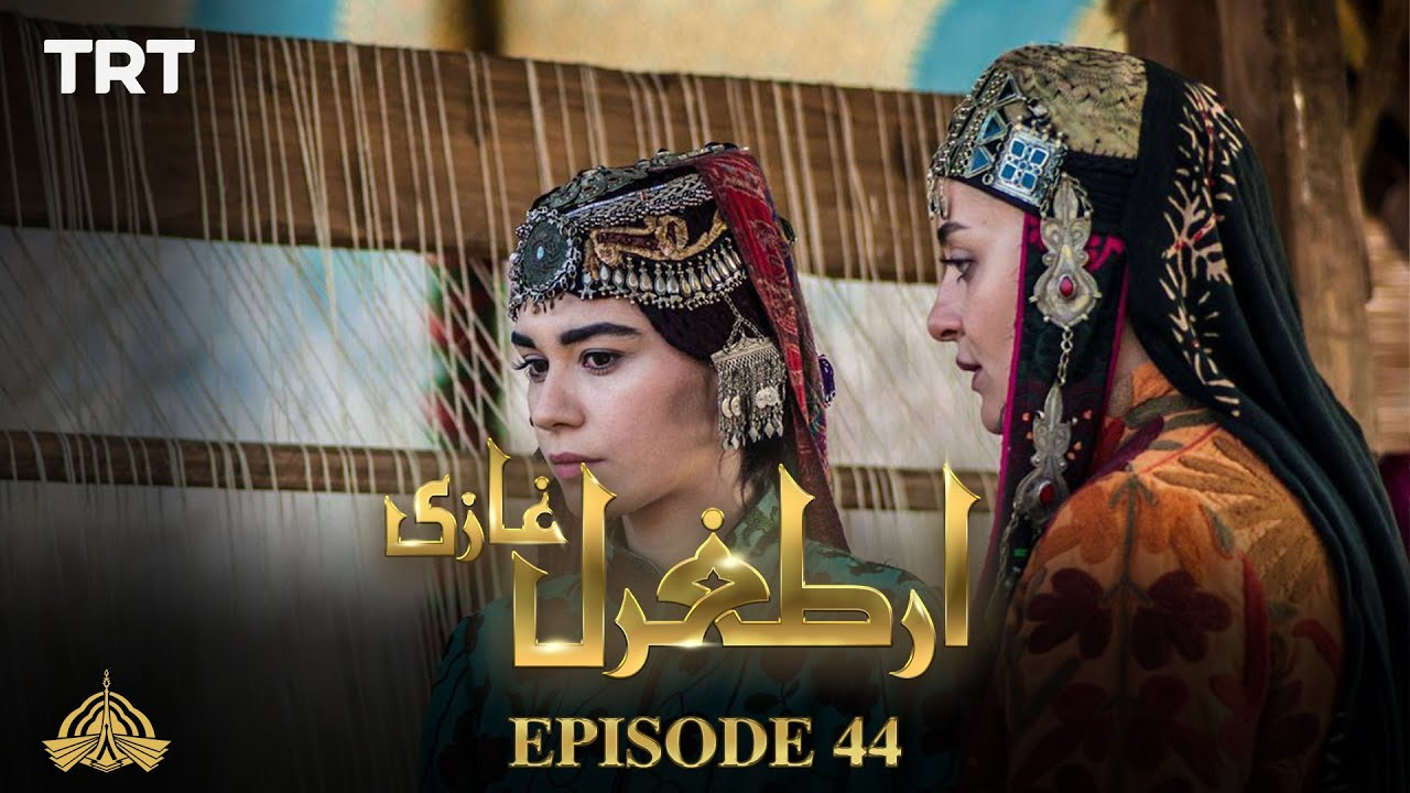 Ertugrul Ghazi Urdu | Episode 44 | Season 1