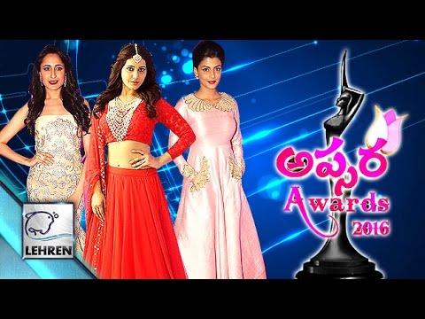 Telugu Apsara Awards 2016 RED CARPET | Kajal Aggarwal | Regina Cassandra | Lehren Telugu