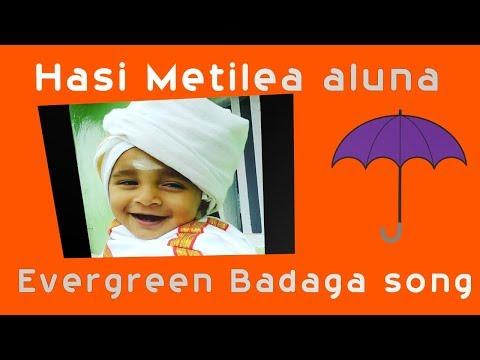 Badaga Song -  Hethe song - Hasi Metilea aluna